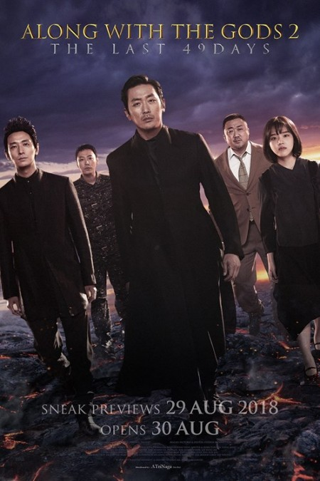 #MOVIESUNDAY [REVIEW] K-MOVIE : Along With The Gods 2